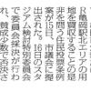 京都スタジアム住民投票条例案、委員会で否決 (毎日新聞)
