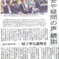 不安や疑問の声 続出 亀岡スタジアム計画 初の市民説明会 (京都新聞)